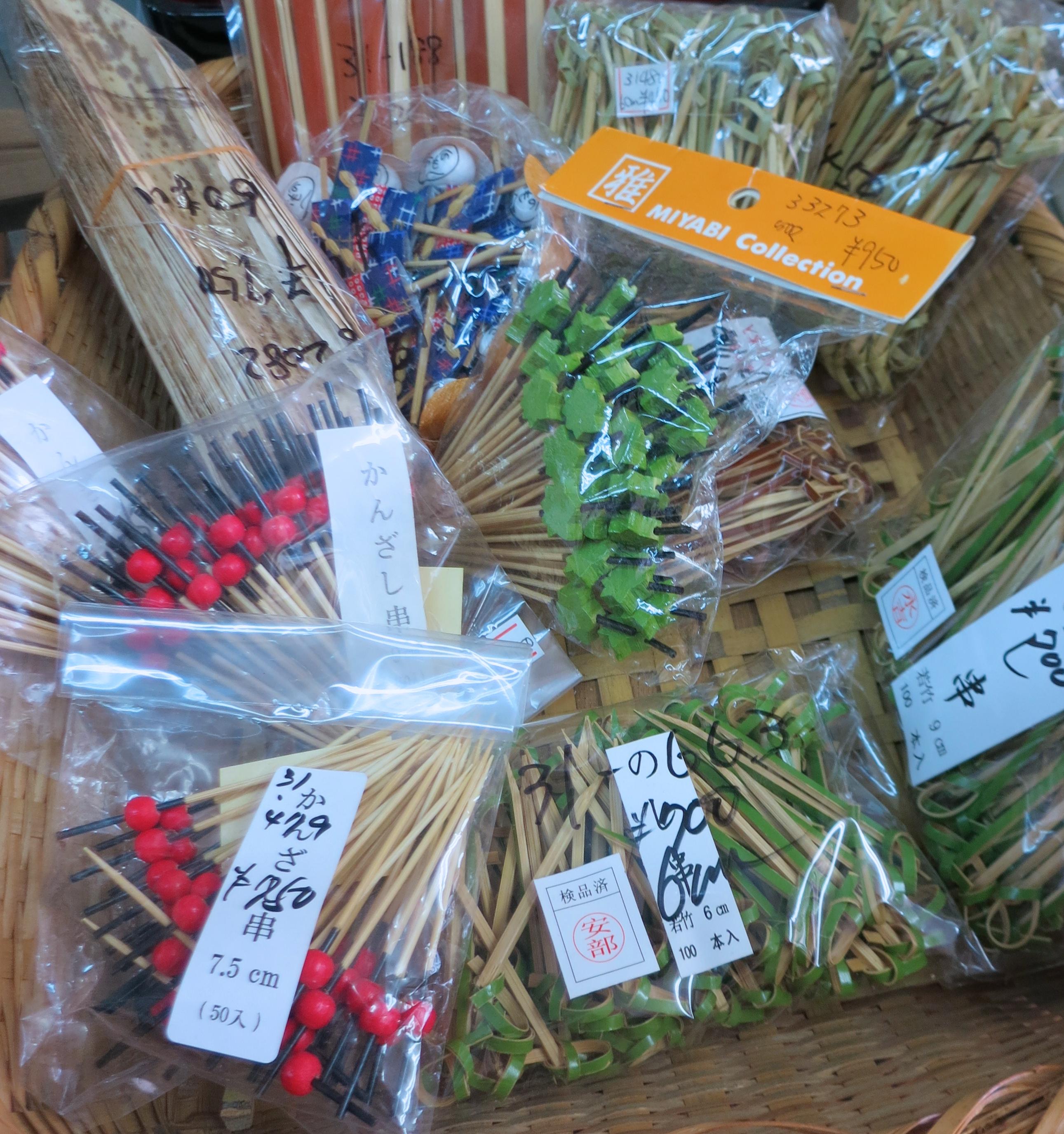 Serving Toothpicks Kappabashi Street Tokyo Japan