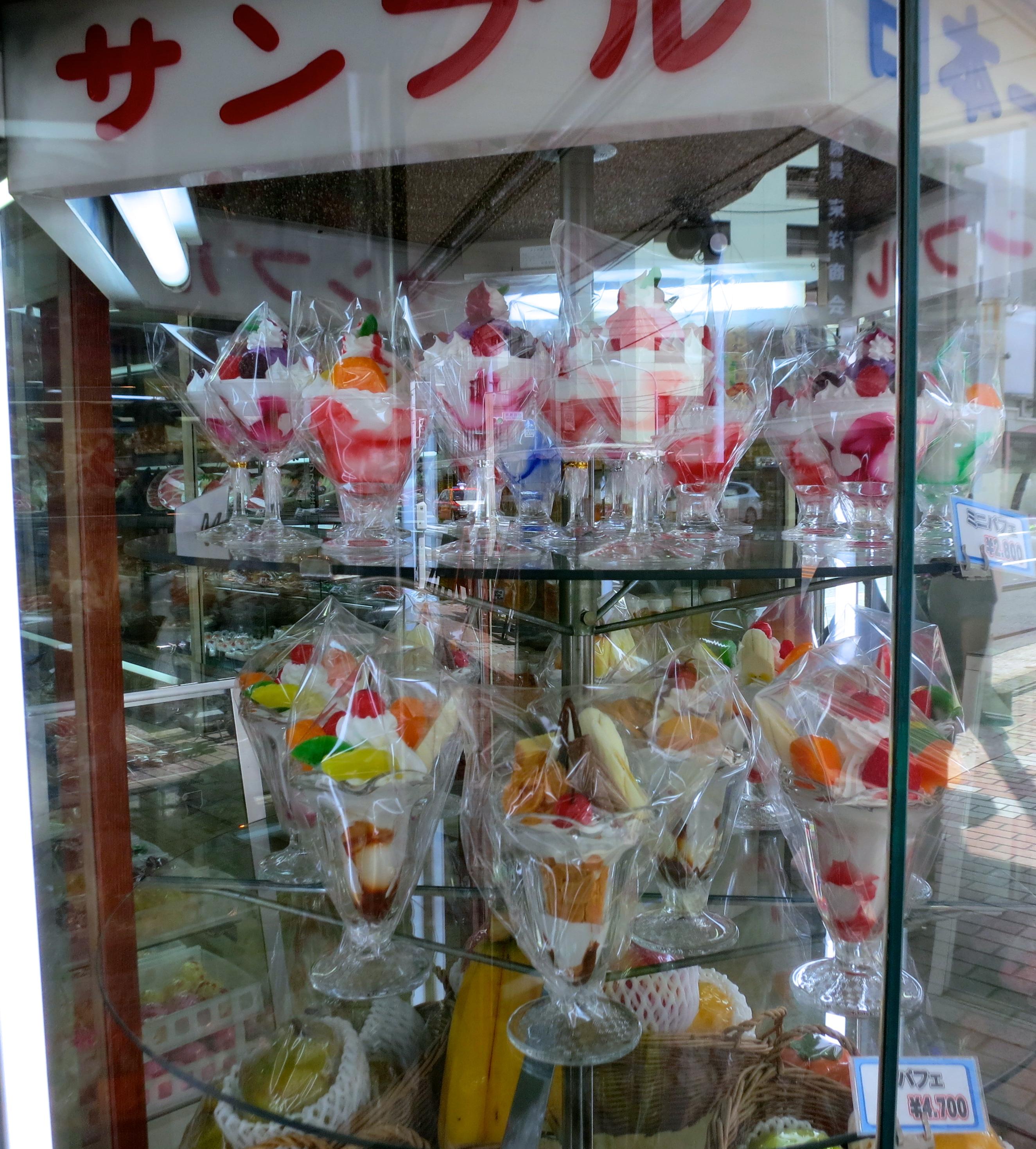 How about Dessert? Kappabashi Street Tokyo Japan