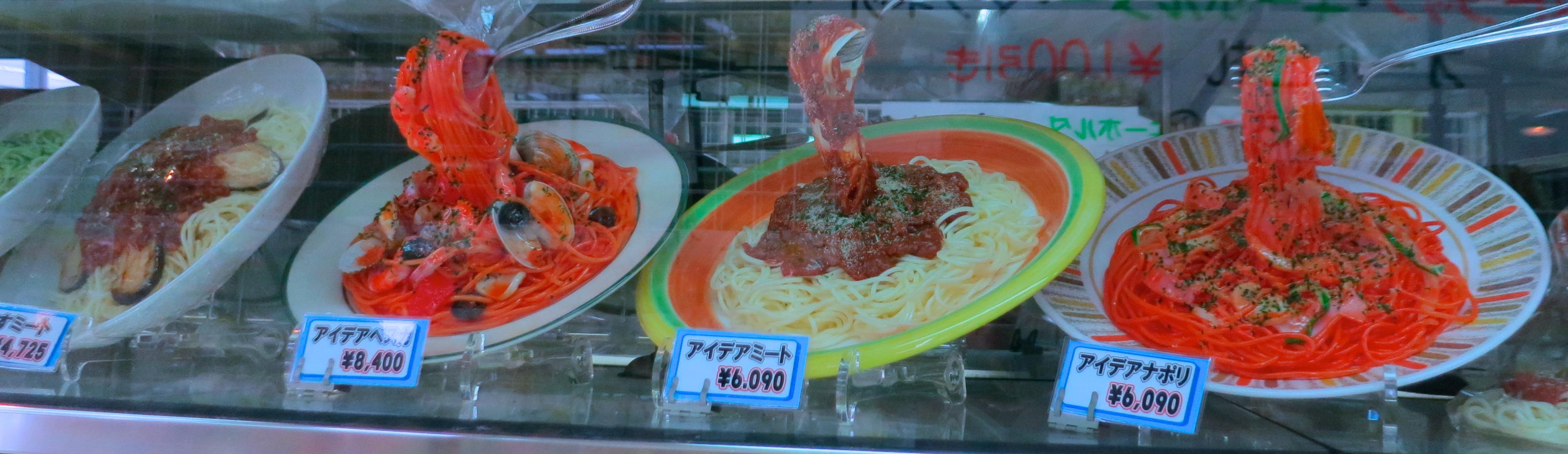 Pasta Anyone? Kappabashi Street Tokyo Japan